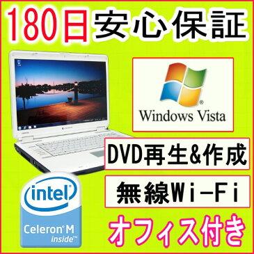 中古パソコン 中古ノートパソコン 【あす楽対応】 TOSHIBA Dyanbook TX/66A CeleronM 430 1.73GHz/PC2-5300 1GB/HDD 100GB/DVDマルチドライブ/無線LAN内蔵/WindowsVista Home Premium /リカバリ領域・OFFICE2016付き 中古 Windows10 対応可能