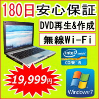 中古パソコン中古ノートパソコン【あす楽対応】NECVersaProUltraLiteVB-BCorei5U5601.33GHz/2GB/HDD160GB/無線LAN内蔵/DVDマルチドライブ/Windows7Professional/リカバリ領域・OFFICE2013付き中古05P03Dec16