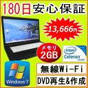 楽天中古パソコン 中古ノートパソコン 【あす楽対応】 FUJITSU LIFEBOOK A561/D Intel Celeron B710 1.60GHz/2GB/HDD 120GB/無線/DVDマルチ/Windows7 Professional/リカバリ領域・OFFICE2016付き 中古 Windows10 対応可能