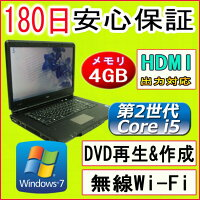 中古パソコン中古ノートパソコン第2世代Corei5搭載【あす楽対応】11n対応新品無線LANアダプタ付き・NECVersaProVX-CCorei5-2520M2.50GHz/PC3-85004GB/HDD250GB/DVDマルチドライブ/Windows7Professional/リカバリ領域・OFFICE2013付き中古
