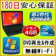 中古パソコン 中古ノートパソコン 【あす楽対応】 テンキー付き 第2世代 Core i3搭載 TOSHIBA dynabook Satellite B551/C Core i3-2310M 2.10GHz/4GB/HDD 250GB(DtoD)/無線/DVDマルチドライブ/Windows7 Professional/リカバリ領域・OFFICE2013付き 中古