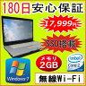 中古パソコン 中古ノートパソコン 新品SSD搭載 FUJITSU FMV-E8290 Core2Duo P8700 2.53GHz/2GB/SSD 120GB(DtoD)/無線LAN内蔵/DVDドライブ/Windows7 Professional導入/リカバリ領域・OFFICE2013付き 中古