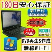 中古パソコン 中古ノートパソコン 第3世代 Core i5搭載 SSD搭載 【あす楽対応】 NEC VersaPro VX-E Core i5-3210M 2.50GHz/PC3-8500 4GB/SSD 128GB/無線LAN内蔵/DVDマルチドライブ/Windows7 Professional/リカバリ領域・OFFICE2013付き 中古