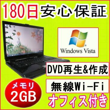 中古パソコン 中古ノートパソコン 【あす楽対応】 FUJITSU BIBLO NF/B40 Celeron 550 2.0GHz/PC2-5300 2GB/HDD 250GB/DVDマルチドライブ/無線LAN内蔵/WindowsVista Home Premium /OFFICE2016付き Windows10 対応可能