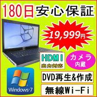 中古パソコン中古ノートパソコン【あす楽対応】パソコンWebカメラ付きDELLVostro3500Corei3M3702.40GHz/PC3-85002GB/HDD320GB/DVDマルチドライブ/無線LAN搭載/Windows7Professional/OFFICE2013付き中古