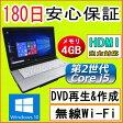 パソコン 中古ノートパソコン MAR Windows10 FUJITSU FMV-E741/C Corei5-2520M 2.50GHz/4GB/HDD 320GB(DtoD)/無線/DVDマルチドライブ/Windows10 Home Premium 32ビット/64ビット選択可能 リカバリ領域・OFFICE2013付き 中古
