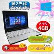 中古パソコン 中古ノートパソコン MAR Windows10 第2世代 Core i5 FUJITSU LIFEBOOK S761/D/PC3-8500 4GB/HDD 250GB/無線LAN内蔵/DVDマルチドライブ/Windows10 Home Premium 32ビット/64ビット選択可能 リカバリ領域 中古