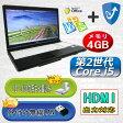 中古パソコン 中古ノートパソコン 【あす楽対応】テンキー付き 第2世代 Core i5 プロセッサー FUJITSU LIFEBOOK A561/C Core i5-2520 2.50GHz/4GB/HDD 160GB/無線/DVDマルチドライブ/Windows7 Professional導入/リカバリ領域・OFFICE2013付き 中古