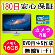 中古パソコン Webカメラ・中古一体型パソコン iMac (27-inch, Mid 2011) プロセッサ 3.1GHz Intel Core i5/16GB/HDD 1000GB/DVDマルチドライブ/無線LAN内蔵/Mac OS X 10.7.5 中古