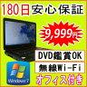 【数量限定】【あす楽対応】中古パソコン 中古ノートパソコン NEC VersaPro VA-A Celeron 900 2.20GHz/PC3-8500 2GB/HDD 160GB/無線/DVDドライブ/Windows7 Professional 32ビット/リカバリ領域 中古