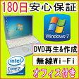 中古パソコン 中古ノートパソコン 【あす楽対応】 PANASONIC Let's NOTE CF-W9 Core2Duo U9600 1.6GHz/PC2-5300 2GB/HDD 320GB(DtoD)/無線/DVDマルチドライブ/Windows7 professional 32ビット/リカバリ領域・OFFICE2013付き 中古