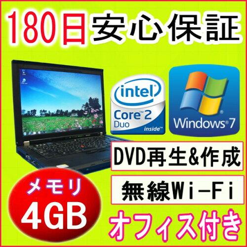 中古 中古ノートパソコン lenovo/IBM ThinkPad T500 2082-C3J Core2 Duo T9600 2.8GHz/PC3-8500 4G...