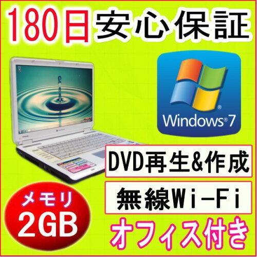 中古 中古ノートパソコン TOSHIBA Dyanbook AX/940LS CeleronM 380 1.60GHz/PC2-5300 2GB/HDD 80GB...