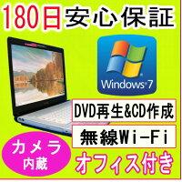 【中古パソコン】★Webカメラ付き中古ノートパソコン★SONYVAIOVGN-FE32HBCeleronM4301.73GHz/PC2-53002GB/HDD80GB/DVDマルチドライブ/無線LAN・Bluetooth内蔵/Windows7HomePremiumSP132ビット/リカバリCD・OFFICE付き♪【中古】