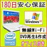 中古パソコン 中古ノートパソコン 【あす楽対応】 TOSHIBA Dyanbook TX/760LS CeleronM 360 1.4GHz/PC2-5300 1GB/HDD 100GB(DtoD)/無線LAN内蔵/DVDマルチドライブ/WindowsXP Home Edition 導入/リカバリ領域付き 中古
