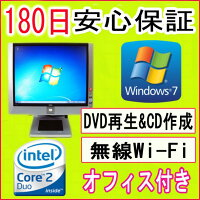 パソコン中古パソコン中古一体型パソコン11n対応新品無線LANアダプタ付きNECMateMY30AF-7Core2DuoE84003.0GHz/2GB/HDD80GB/DVDコンボドライブ/Windows7HomePremiumSP1導入/リカバリCD・OFFICE2013付き中古PCWindows7中古