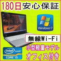 中古パソコン中古ノートパソコンSSD搭載【あす楽対応】訳あり11n対応新品無線LANアダプタFUJITSUFMV-P770/BCorei5U5601.33GHz/PC3-85002GB/SSD128GB(DtoD)/Windows7Professional/リカバリ領域・OFFICE2013付き中古
