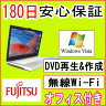 中古パソコン 中古ノートパソコン 【あす楽対応】 FUJITSU FMV-BIBLO NF40X CeleronM 520 1.60GHz/PC2-5300 2GB/HDD 120GB/DVDマルチドライブ/無線LAN内蔵/WindowsVista Home Premium/リカバリ領域・Office付き 中古