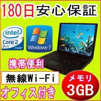 パソコン中古パソコン中古ノートパソコンSONYVAIOVGN-G3Core2DuoU94001.4GHz/PC3-85003GB/HDD160GB/無線LAN内蔵/Windows7Professional/リカバリ領域・OFFICE2013付き中古PC中古