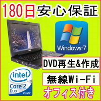 中古パソコン中古ノートパソコンDELLLATITUDEE5400Core2DuoT72502.00GHz/PC2-53002GB/HDD160GB/無線LAN内蔵/DVDマルチドライブ/Windows7professional32ビット導入/OFFICE2013付き中古