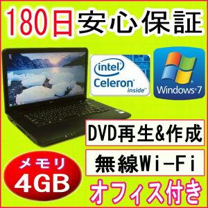 パソコン KingosftOffice
