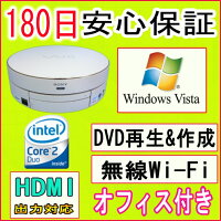 【中古パソコン】★HDMIテレビ出力対応★中古デスクトップパソコン★SONYVAIOVGX-TP1Core2DuoT55001.66GHz/PC2-53002GB/HDD160GB/DVDマルチドライブ/無線LAN内蔵/WindowsVistaHomePremium導入/リカバリ領域付き♪【中古】