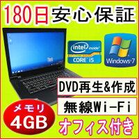 中古パソコン中古ノートパソコン【あす楽対応】IBM/lenovoThinkPadL512Corei5M5602.67GHz/4GB/HDD250GB(DtoD)/無線LAN内蔵/DVDマルチドライブ/Windows7ProfessionalSP132ビット/リカバリ領域・OFFICE付き中古