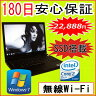 中古パソコン 中古ノートパソコン 【あす楽対応】 SSD搭載 DELL LATITUDE E4200 Core2Duo U9400 1.4GHz/PC3-8500 3GB/SSD 128GB/無線LAN内蔵/Windows7 Professional導入/OFFICE2013付き 中古