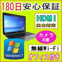 中古パソコン中古ノートパソコン訳ありCore2世代Celeron【あす楽対応】HPProBook4230sCeleronB8401.90GHz/DDR2メモリ2GB/HDD320GB/無線LAN内蔵/Windows7Professional32ビット/OFFICE2013付き中古