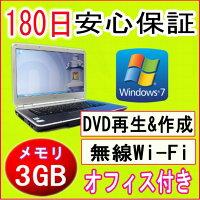 中古パソコン中古ノートパソコン【あす楽対応】11n対応新品無線LANアダプタ付きNECVersaProVA-9CPUCeleron9002.20GHz/PC3-85003GB/HDD160GB/マルチドライブ/Windows7Professional/リカバリ領域・OFFICE2016付き中古Windows10対応可能