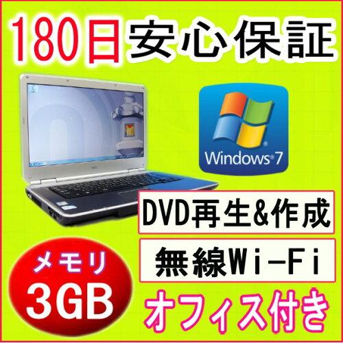 中古パソコン 中古ノートパソコン 11n対応新品無線LANアダプタ付き NEC VersaPro V...