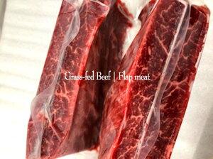 【希少な牧草牛のカイノミ 1KG】上品で旨味の濃いグラスフェッドビーフ 焼肉やステーキ 煮込みにも最適 ニュージーランド産 赤身牛肉