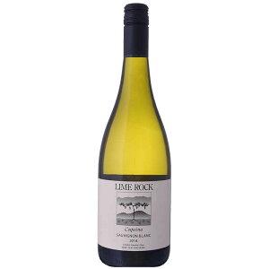 白ワイン コキーナ ソーヴィニヨン・ブラン 2014 ニュージーランド産辛口白ワイン LIME ROCK Coquina Sauvignon Blanc 2014 ワイン 白ワイン 辛口ワイン ニュージーランドワイン 白 辛口 ニュージーランド お取り寄せ 記念日 プレゼント 贈り物