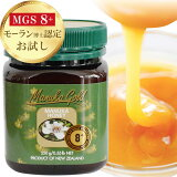 モーラン博士認定マヌカハニー MGS8+ MGO200+ ワトソン&サン 生マヌカ