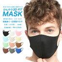 【新色追加/4サイズ/6枚】マスク 冷感マスク マスク 冷感 洗えるマスク ひんやりマスク 夏用マス
