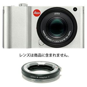 【商品到着後レビューで送料無料!・代引き手数料無料!】《新品》 Leica(ライカ) T(Typ701) ...