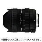 《新品》 SIGMA(シグマ) 8-16mmF4.5-5.6DC HSM(シグマ用)[ Lens | 交換レンズ ]【KK9N0D18P】