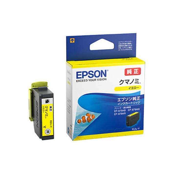 《新品アクセサリー》 EPSON (エプソン) インクカートリッジ クマノミ KUI-Y イエロー (対応機種:Colorio EP-880A、EP-879A)【KK9N0D18P】