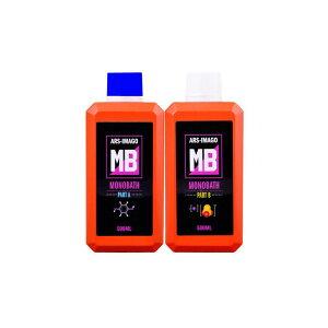 《新品アクセサリー》 蔵cura(クラ) 1液タイプ現像液 MONO BATH 対応機種:LAB-BOX【KK9N0D18P】