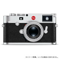 《新品》Leica(ライカ)M10シルバークローム[ミラーレス一眼カメラ デジタル一眼カメラ デジタルカメラ]発売予定日:2月【KK9N0D18P】