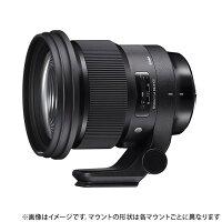 《新品》SIGMA(シグマ)A105mmF1.4DGHSM(キヤノン用)【KK9N0D18P】発売予定日:2018年6月14日