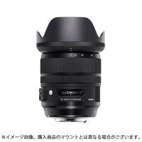 《新品》SIGMA(シグマ)A24-70mmF2.8DGOSHSM(キヤノン用)【初回特典:蔵CURAクリーニングセットプレゼント】発売予定日:2017年7月7日