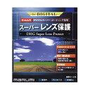 《新品アクセサリー》 marumi (マルミ) DHG スーパーレンズプロテクト 37mm シルバー【KK9N0D18P】