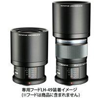 《新品》OLYMPUS(オリンパス)M.ZUIKODIGITALED60mmF2.8Macro