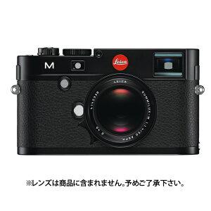 【商品到着後レビューで送料無料!・代引き手数料無料!】【あす楽】《新品》 Leica(ライカ) ...