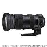 《新品》SIGMA (シグマ) S 60-600mm F4.5-6.3 DG OS HSM(ニコン用)[ Lens   交換レンズ ]【KK9N0D18P】
