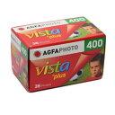《新品アクセサリー》 AGFA (アグフア) VISTA 400 135-36 36枚撮り 〔35mm/カラーネガフィルム〕【KK9N0D18P】