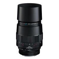 《新品》Voigtlander(フォクトレンダー)MACROAPO-LANTHAR110mmF2.5E-mount(ソニーE用/フルサイズ対応)[Lens|交換レンズ]【KK9N0D18P】発売予定日:2018年8月予定