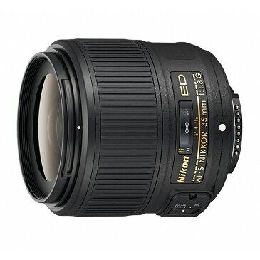 《新品》 Nikon(ニコン) AF-S NIKKOR 35mm F1.8G ED [ Lens | 交換レンズ ]【KK9N0D18P】