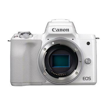 《新品》 Canon (キヤノン) EOS Kiss M ボディ ホワイト[ ミラーレス一眼カメラ   デジタル一眼カメラ   デジタルカメラ ]【KK9N0D18P】
